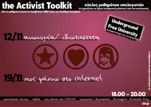 12 & 19 νοεμ. Activist Toolkit